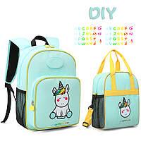 2 в 1 детский бирюзовый рюкзак UNICORN и сумка для завтраков (0240012A007)
