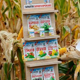 """Збирання врожаю кукурудзи після застосування мікродобрив """"5 Element"""""""