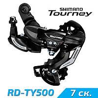 Shimano RD-TY500 Tourney Переключатель задний 6-7 скоростей болт
