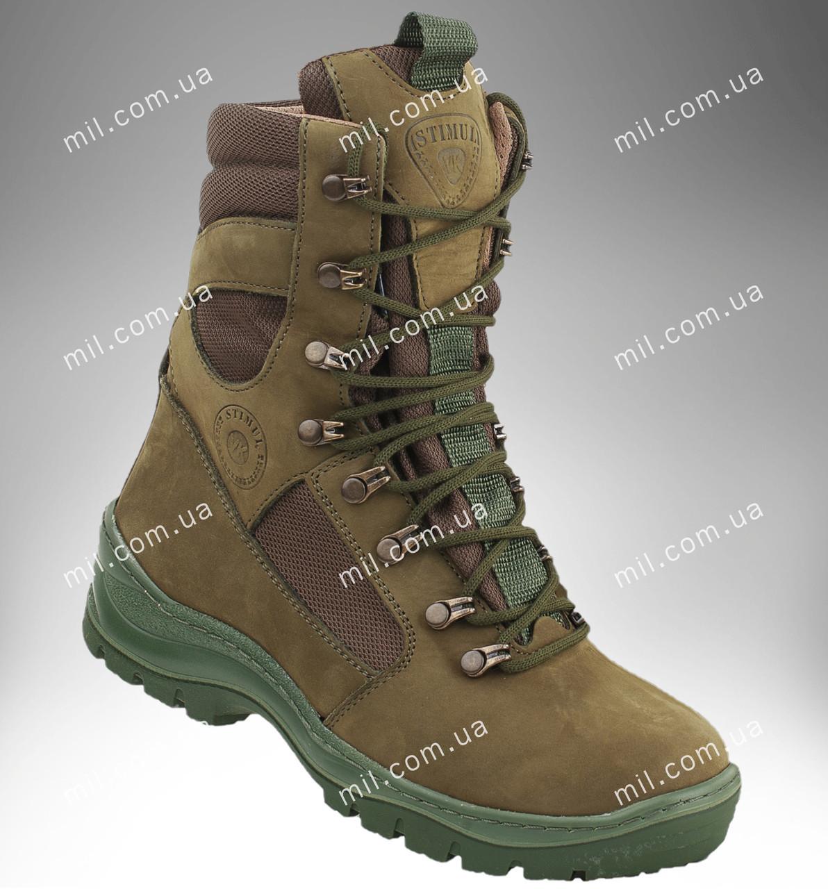 Берцы зимние / военная, тактическая обувь GROZA (оливковый)