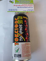 Токсифос (Фостоксин)— фумигант 300 г (100таблеток на 20-25 тонн зерна или 50 куб.метров пустого склада).