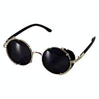 Чёрные очки солнцезащитные в круглой оправе с боковыми шторками (в стиле стимпанк)