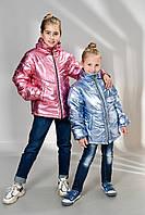 Детские куртки для  девочек