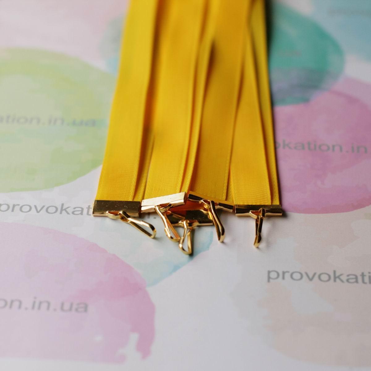 Лента для медалей и наград, Жёлтая, 12мм, 65см