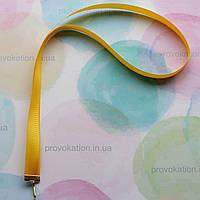 Лента для медалей и наград, Жёлтая, 12мм, 75см