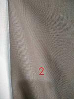Мебельная ткань водооталкивающая микророгожка ширина 150 см цвет коричневый, фото 1