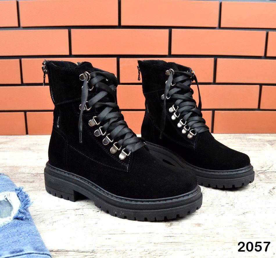 Женские демисезонные ботинки в черном цвете из натуральной замши 39 ПОСЛЕДНИЙ РАЗМЕР