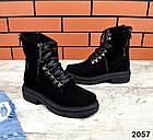 Женские демисезонные ботинки в черном цвете из натуральной замши 39 ПОСЛЕДНИЙ РАЗМЕР, фото 5