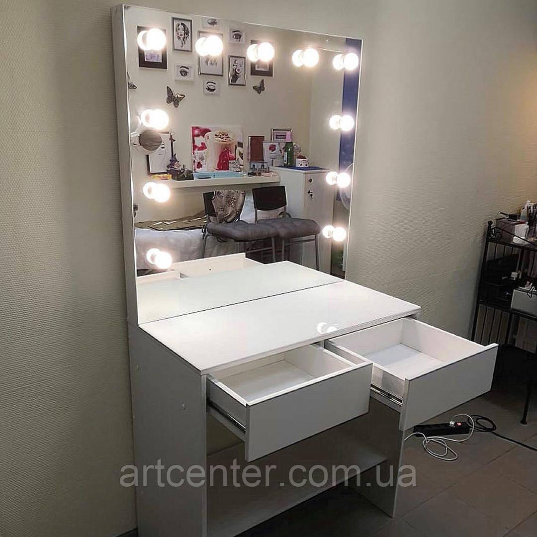 Стол с подсветкой для визажиста, бровиста, парикмахера