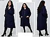 Женское пальто свободного фасона, с 62-72 размер