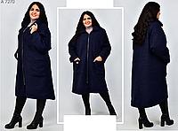 Женское пальто свободного фасона, с 62-72 размер, фото 1