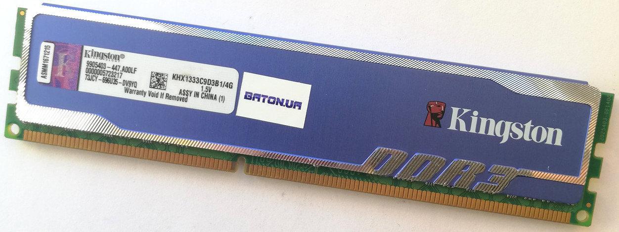 Игровая оперативная память Kingston HyperX blu. DDR3 4Gb 1333MHz 10600U 1R8/2R8 CL9 (KHX1333C9D3B1/4G) Б/У