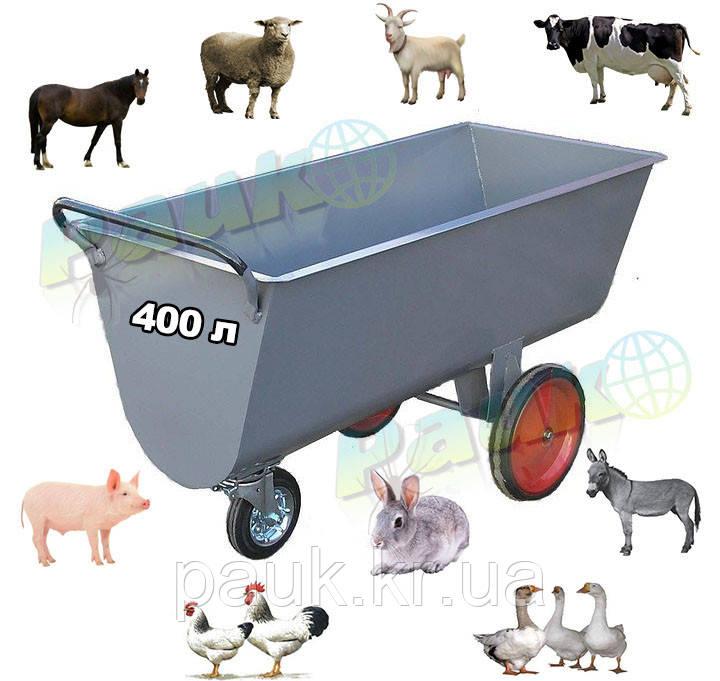 Візок для сухих кормів 400л, Тележка для сухих кормов 400л