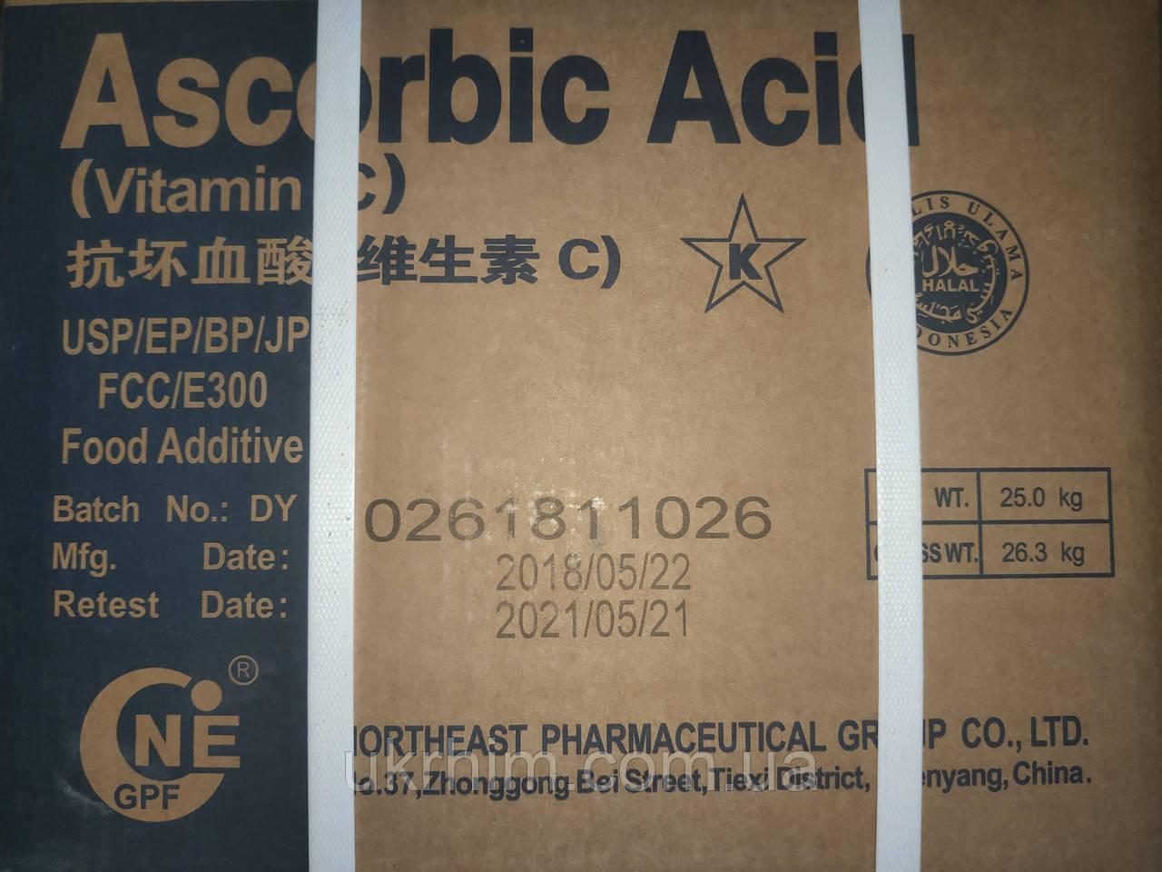 Аскорбиновая кислота, витамин