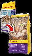 Йозера Кулинезе Josera Culinesse сухой корм для котов и кошек для улучшения шерсти с лососем 2 кг