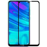 Защитное противоударное стекло для телефона Huawei P30   (Хуавей п30 , стекло, стекло для смартфона)