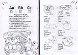 Англійський словник у малюнках, фото 2