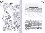 Англійський словник у малюнках, фото 5