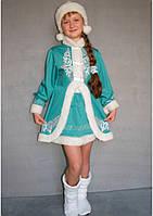 Карнавальный костюм Снегурочка №2/1 (бирюза), фото 1