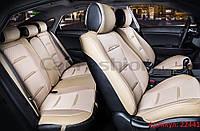 Накидки универсальные CarFashion Business Plus на салон авто бежевые