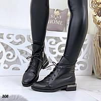 Ботиночки =NikArt=,, фото 1