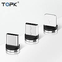 Коннекторы для магнитных кабелей MicroUSB,Type-C,Apple Lightning