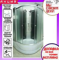 Душевая кабина полукруглая 80х80 см с поддоном Santeh 8821 F двери раздвижные