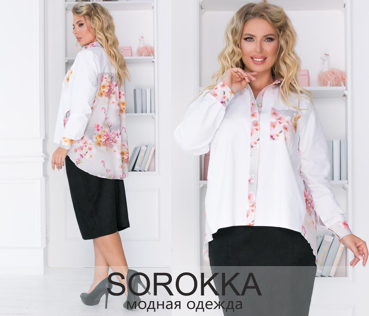 Женская асиметричная блуза свободного кроя 48-52, 54-58