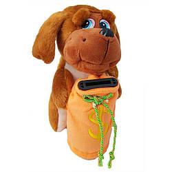 Мягкая игрушка копилка собачка музыкальная 20 см