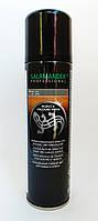 Саламандра SALAMANDER краска Серый для замша и нубука 250 мл