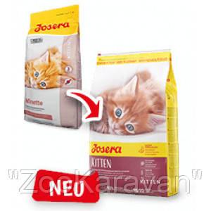 Josera Kitten. Полноценный корм для котят 2 кг
