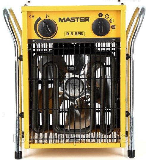 пушка Master B 5 EPB