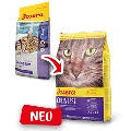 Josera Culinesse сухой корм для привередливых кошек 10 кг, фото 2