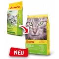 Josera SensiСat сухой корм для кошек с чувствительным пищеварением 2 кг