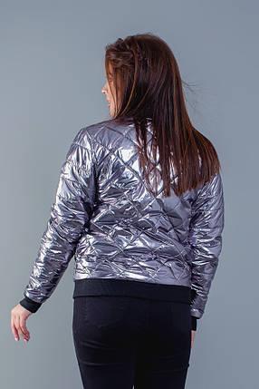 """Женская демисезонная куртка-бомбер """"FP"""" с карманами (большие размеры), фото 2"""