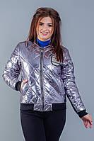 """Женская демисезонная куртка-бомбер """"FP"""" с карманами (большие размеры)"""