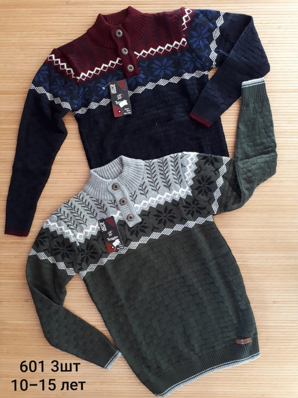 Детский свитер 10-15 три пуговки