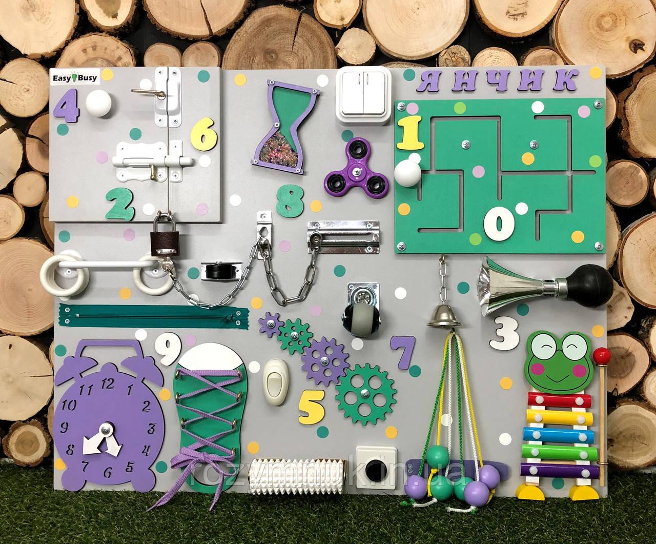 Развивающая доска Бизиборд размер 50*65  Лучший подарок  бізіборд фиолетово-мятный с песочными часами+ИМЯ