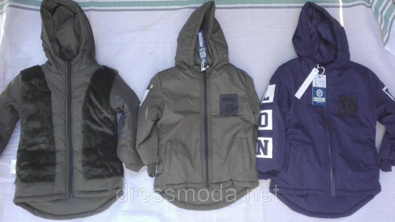 Куртки з хутром для хлопчиків Crossfire 4-12 років