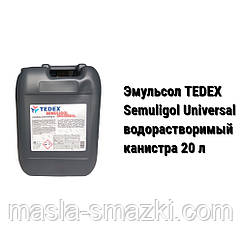 TEDEX SEMULIGOL UNIVERSAL эмульсол-концентрат/сож для металлообработки