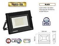Прожектор светодиодный 50W. Прожектор LED HOROZ 50W Pars-50 6400K (холодный белый)