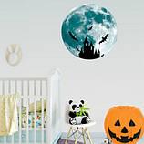 """Люминесцентная наклейка для Хэллоуина """"Луна"""" - диаметр 30см, (набирает свет и светится в темноте), фото 4"""