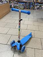 Детский самокат ITrike синий, со светящимися колёсами