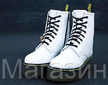 Женские ботинки Dr. Martens Jadon White Доктор Мартинс Жадон белые БЕЗ МЕХА, фото 3