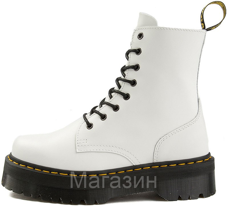 Женские ботинки Dr. Martens Jadon White Доктор Мартинс Жадон белые БЕЗ МЕХА