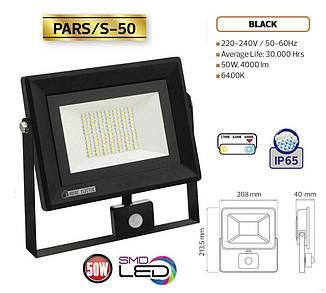 Прожектор светодиодный 50W  LED HOROZ с датчиком движения  Pars/S-50 6400К (Холодный свет)