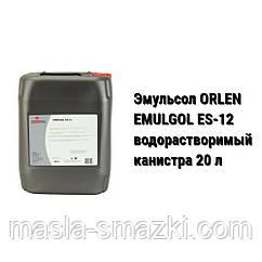 ORLEN Emulgol ES-12 эмульсол-концентрат/сож для металлообработки