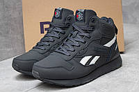Зимние мужские ботинки 30211, Reebok Classic, темно-синие , ( в наличии 42 )