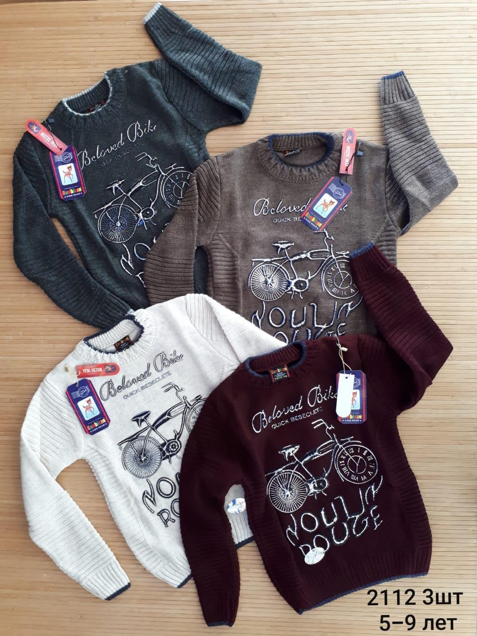 Детский свитер 5-9 Велосипед