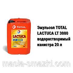 Total LACTUCA LT 3000 эмульсол-концентрат/сож для металлобработки